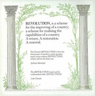 Revolution, 1986